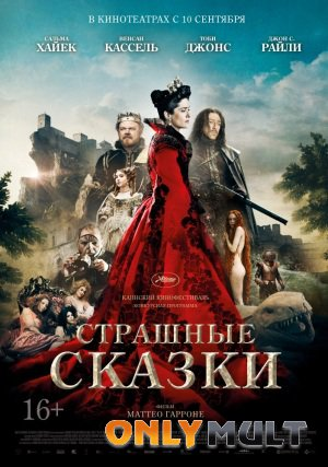 Poster �������� ������ [����� 2015]