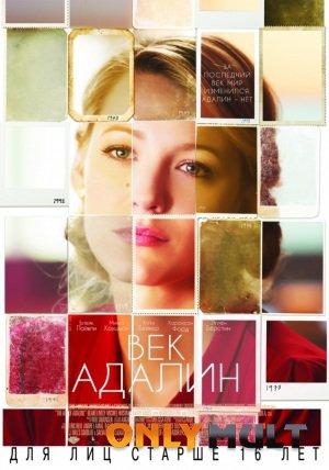 Poster Век Адалин
