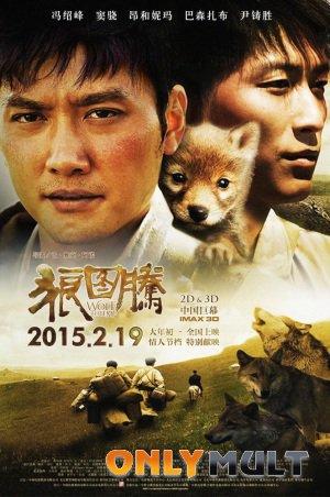 Poster Тотем волка