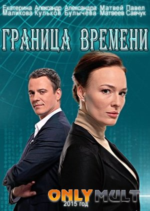 Poster ������� �������