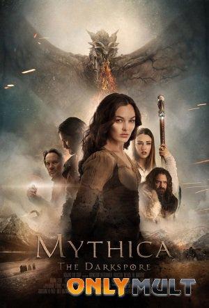 Poster Мифика: Тёмные времена