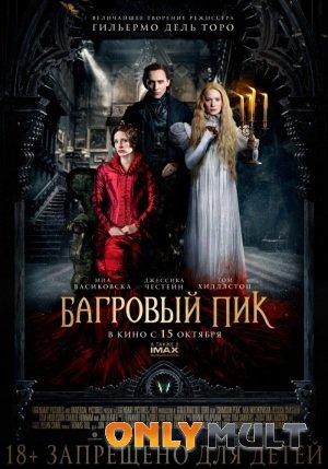 Poster Багровый пик
