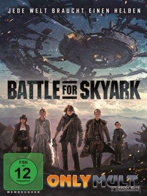 Poster Битва за Скайарк