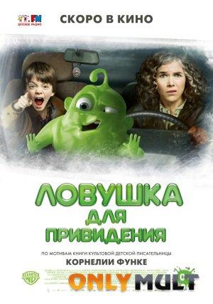 Постер торрента Ловушка для привидения