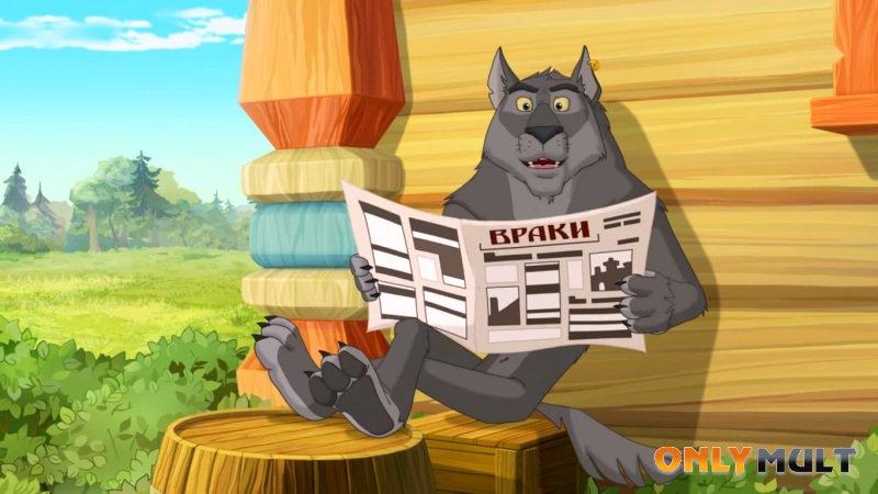 Второй скриншот Иван Царевич и Серый Волк 3 (2016)