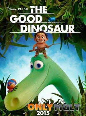 Poster Хороший динозавр [в качестве]