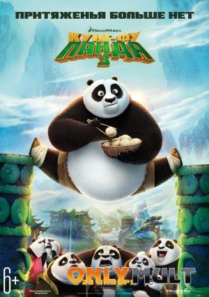 Poster Кунг-фу Панда 3 HD