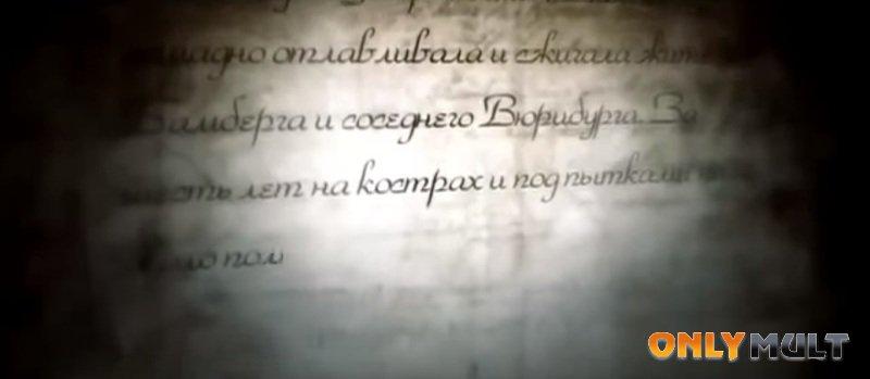 Второй скриншот Адальберт Окс