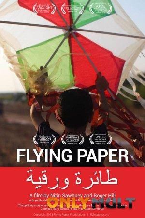 Poster Летящая бумага