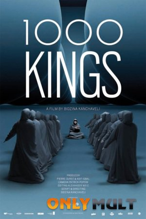 Poster 1000 королей