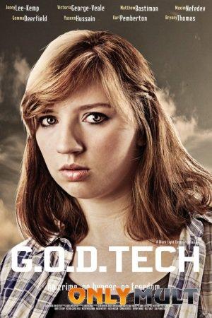 Постер торрента Технология Б.О.Г.