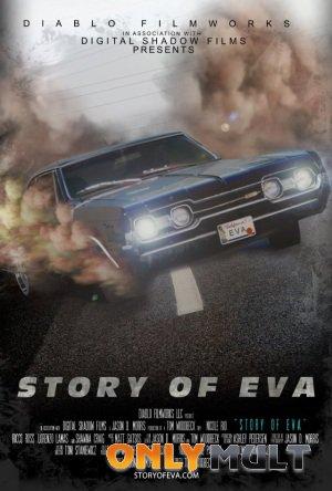 Poster История Евы