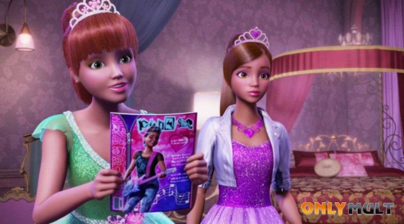 Скачать Барби Рок Принцесса Мультик