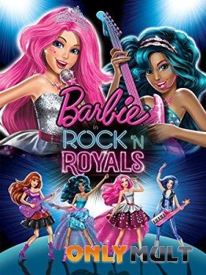 Poster Барби: Рок-принцесса