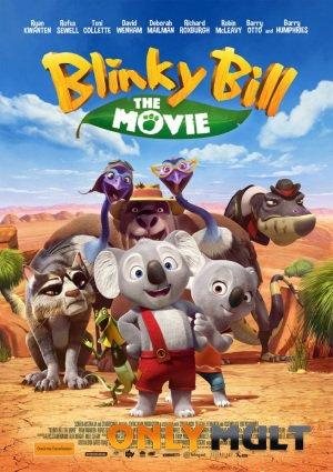 Poster Блинки Билл (2015)