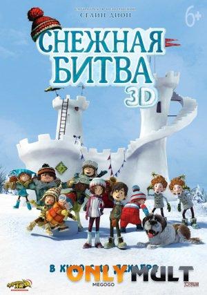 Poster Снежная битва