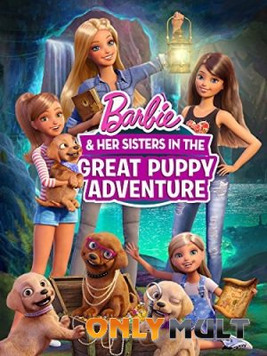 Постер торрента Барби и щенки в поисках сокровищ