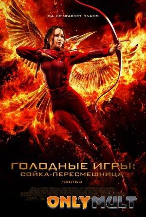 Poster Голодные игры: Сойка-пересмешница Часть 2