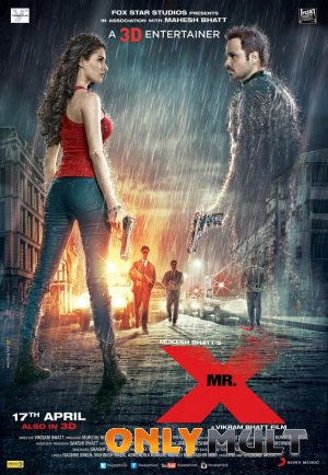 Poster ������ ��� (2015)