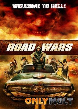 Постер торрента Дорожные войны