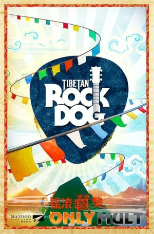 Poster Рок-пес (2016)