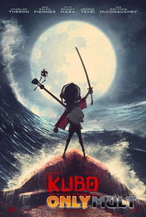 Poster Кубо: Легенда о самурае