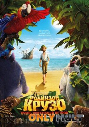 Постер торрента Робинзон Крузо: Очень обитаемый остров