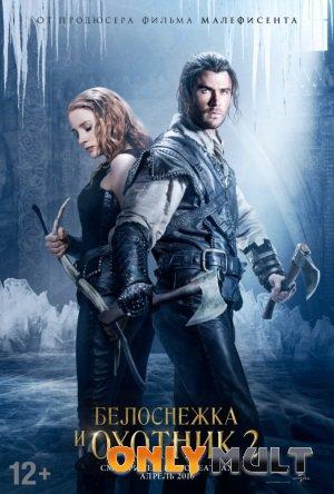 Poster Белоснежка и Охотник 2 (2016)