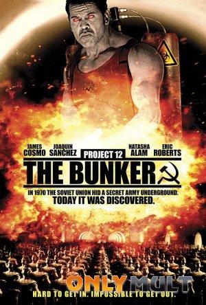 Poster Проект 12: Бункер