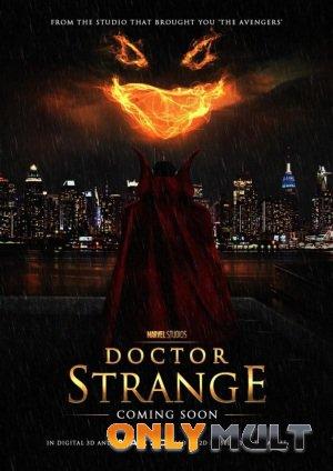 Poster Доктор Стрэндж