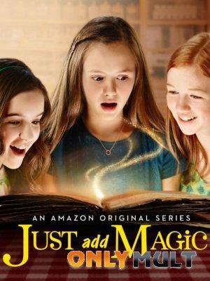 Poster И немного волшебства (2016)