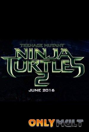 Черепашки-ниндзя2 (2016)
