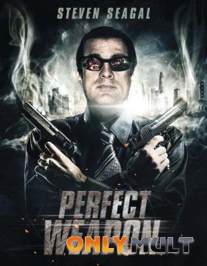Poster Совершенное оружие (2016)