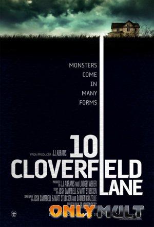 Poster Кловерфильд 10