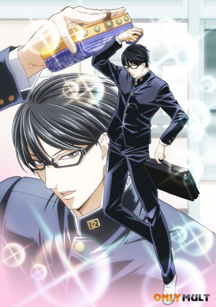 Poster Да, я Сакамото, а что / Сакамото к вашим услугам