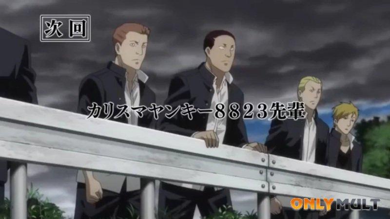 Второй скриншот Да, я Сакамото, а что / Сакамото к вашим услугам