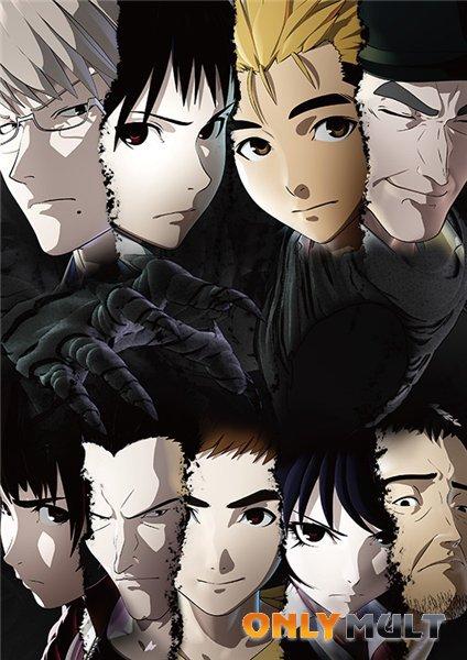 Poster Полулюди (аниме)