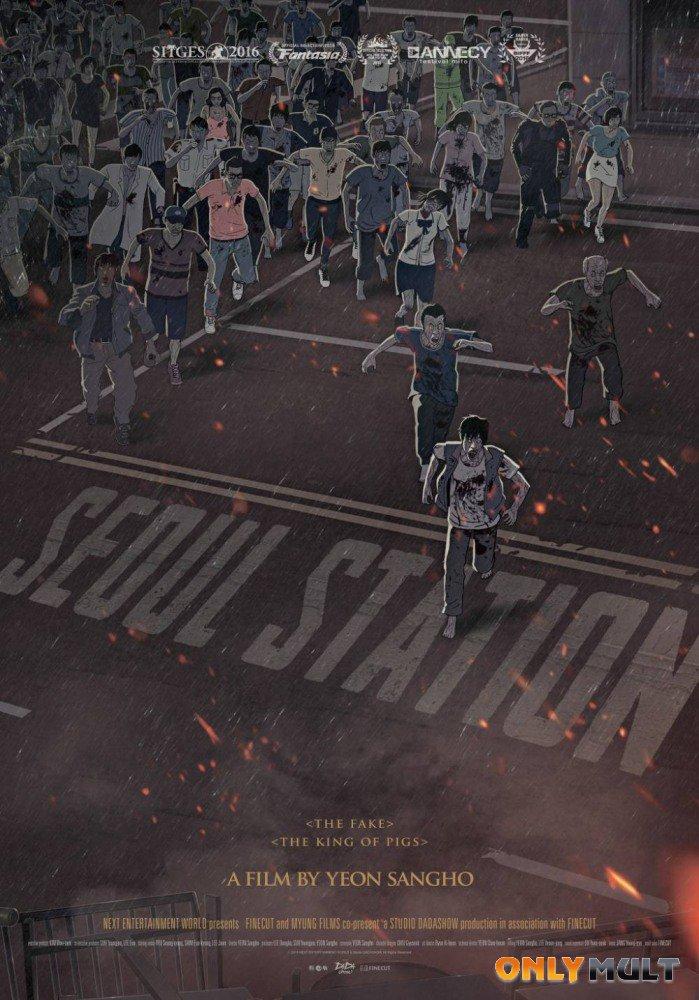 Постер торрента Станция Сеул