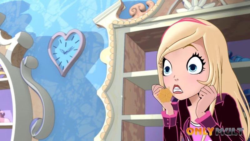 Второй скриншот Королевская академия