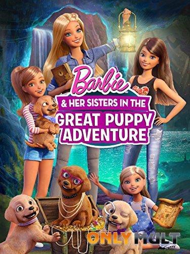 Poster Барби и ее сестры в поисках щенков / Барби и щенки в поисках сокровищ