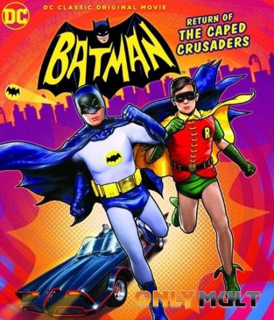 Poster Бэтмен: Возвращение рыцарей в масках