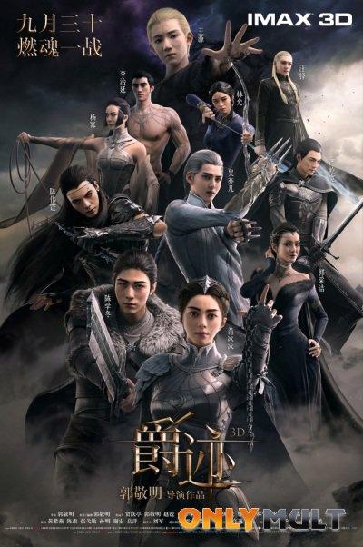 Постер торрента Легенда о воюющих царствах