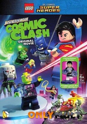 Poster LEGO Супергерои DC: Лига Справедливости – Космическая битва