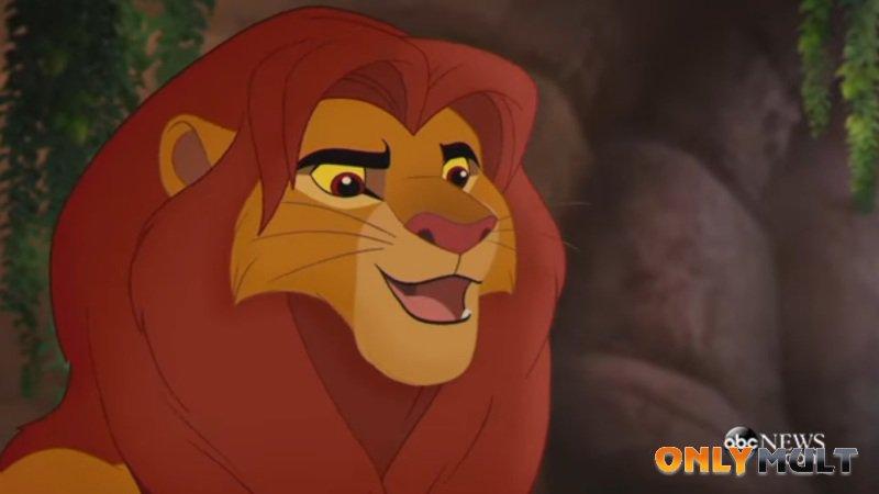 Второй скриншот Хранитель Лев