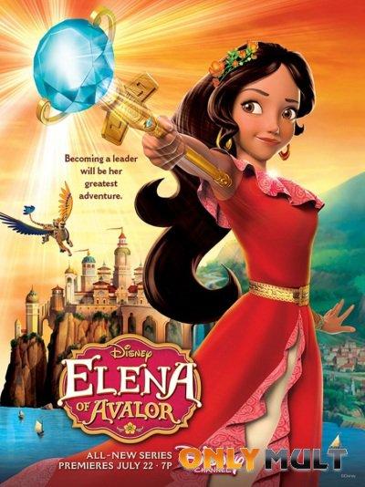 Постер торрента Елена принцесса Авалора