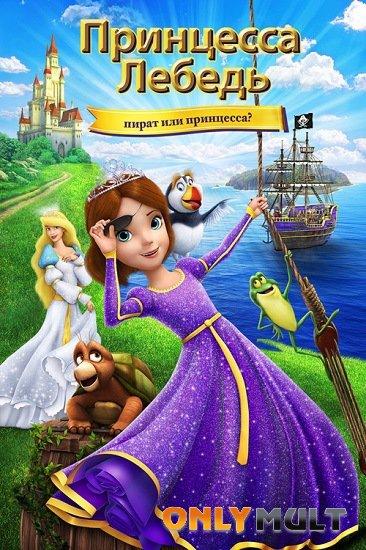 Постер торрента Принцесса Лебедь: Пират или принцесса