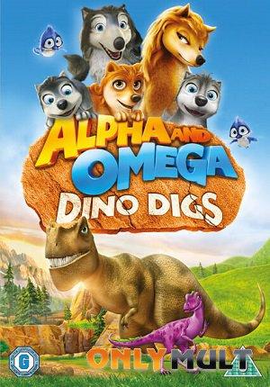 Poster Альфа и Омега 6: Пещеры динозавров