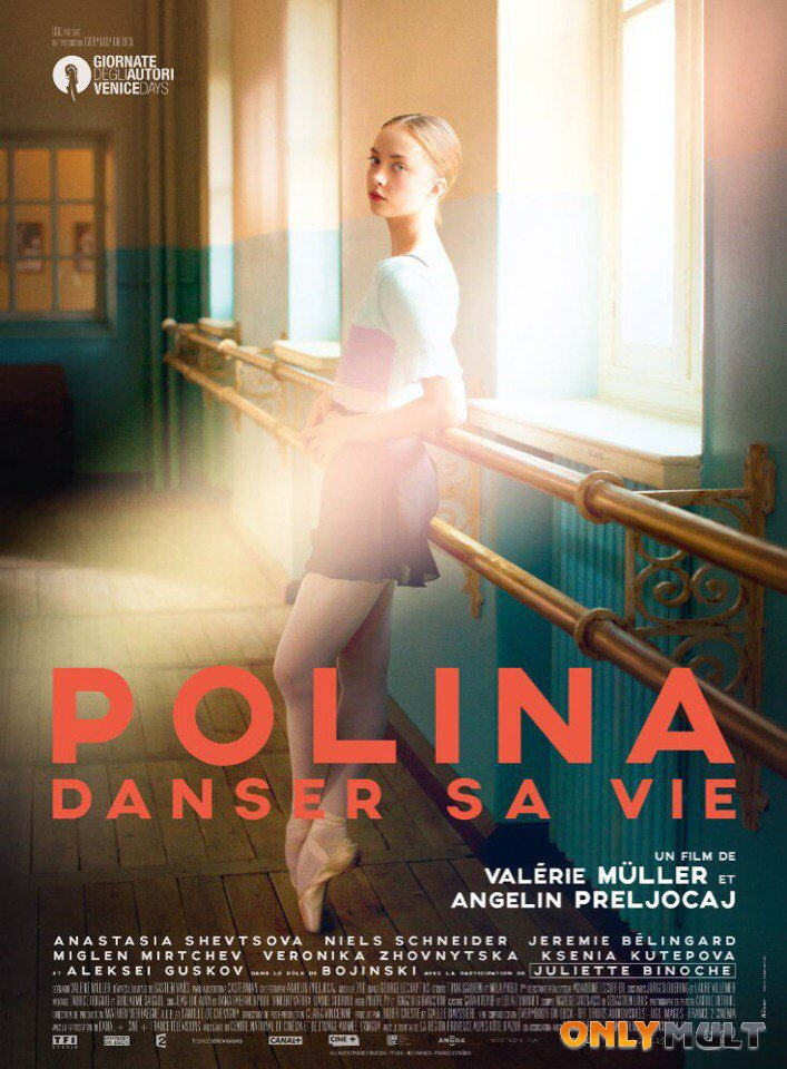 Постер торрента Полина (2016)