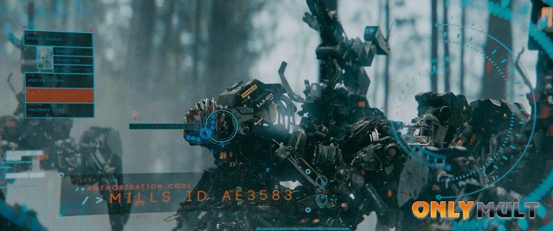 Второй скриншот Команда уничтожить