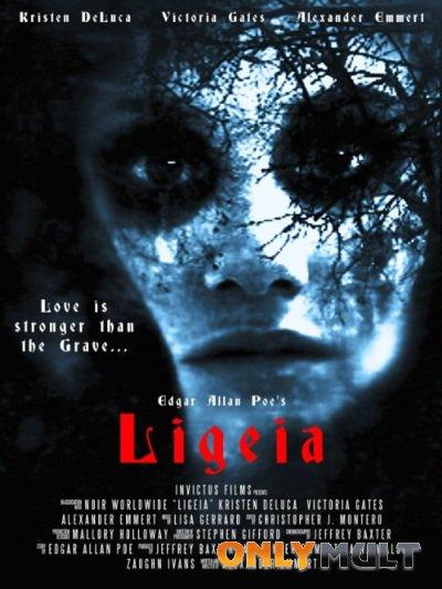 Poster Лигейя